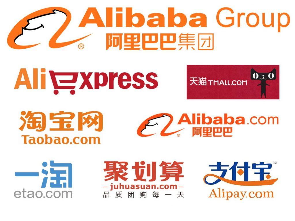 alibaba alibaba experss